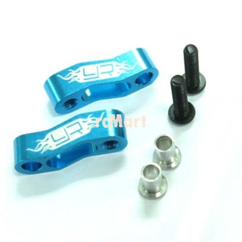 Alloy Front Upper Arm (BU) For M03 (M03/04 Series)