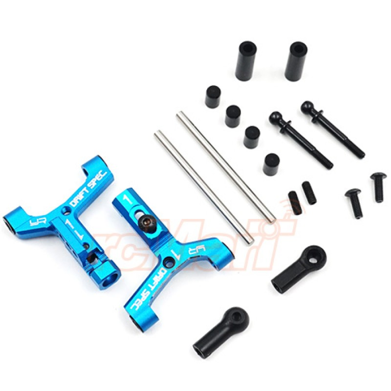 Aluminum Track Width Adjustable Front Lower Suspension Arm for TATT-S03 (Tamiya TT02 RWD) Blue