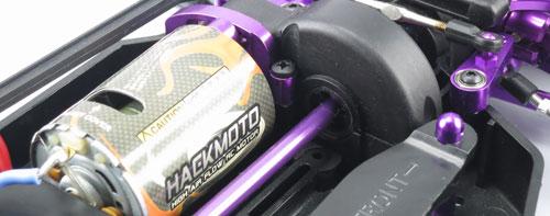 Yeah Racing Aluminum Motor Mount (PP) for HPI E10