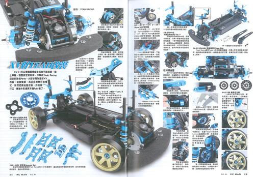 Yeah Racing XV01-WRC