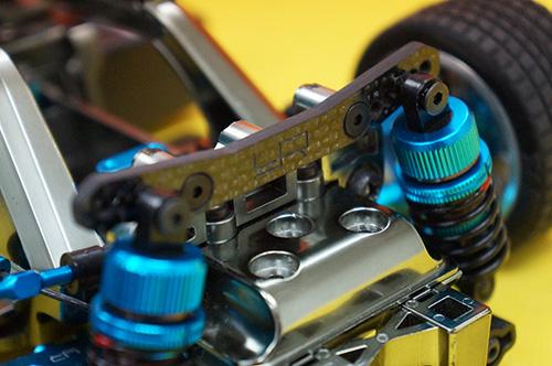 Yeah Racing Graphite And Efficiency Upgrade Kit For Tamiya M05 #TAMC-S03